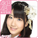 AKB48きせかえ(公式)柏木由紀-TP- - Androidアプリ