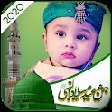 12 Rabi ul Awal-Milad un Nabi profile Pic Dp 2020 icon