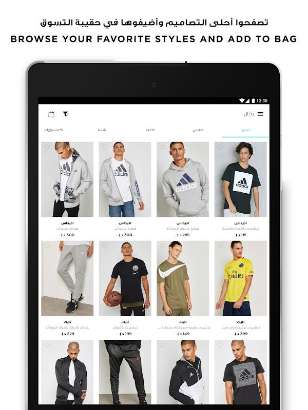 aa55338ab4768 Download ازياء نمشي للتسوق اون لاين Apk Latest Version App For ...