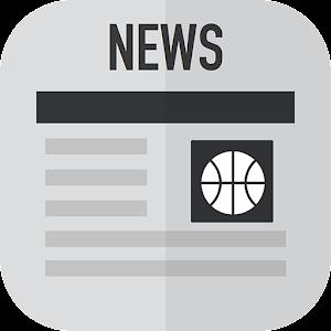 BIG Portland Basketball News for PC