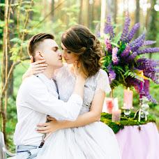 Wedding photographer Assol Oparina (assoloparina). Photo of 30.01.2018