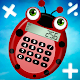 Kids Calculator - Math Calculator For Toddlers (app)