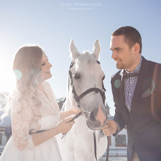 Wedding photographer Alina Fomicheva (Lollipop). Photo of 21.09.2015