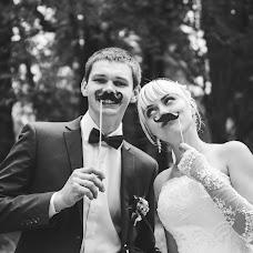 Wedding photographer Anna Chudinova (Anna67). Photo of 11.04.2015