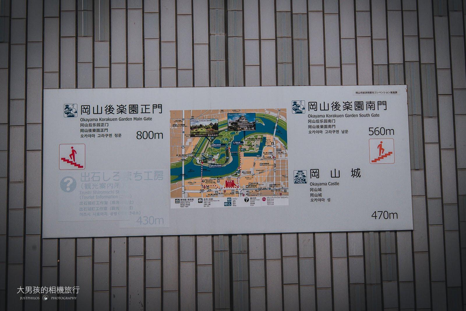 搭乘路面電車下車後,走到岡山程約需10分鐘路程。