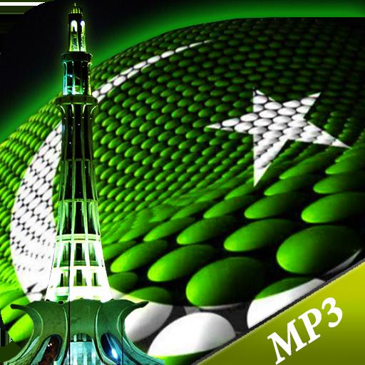 Jashn e Azadi Songs Audio mp3 Naghmay