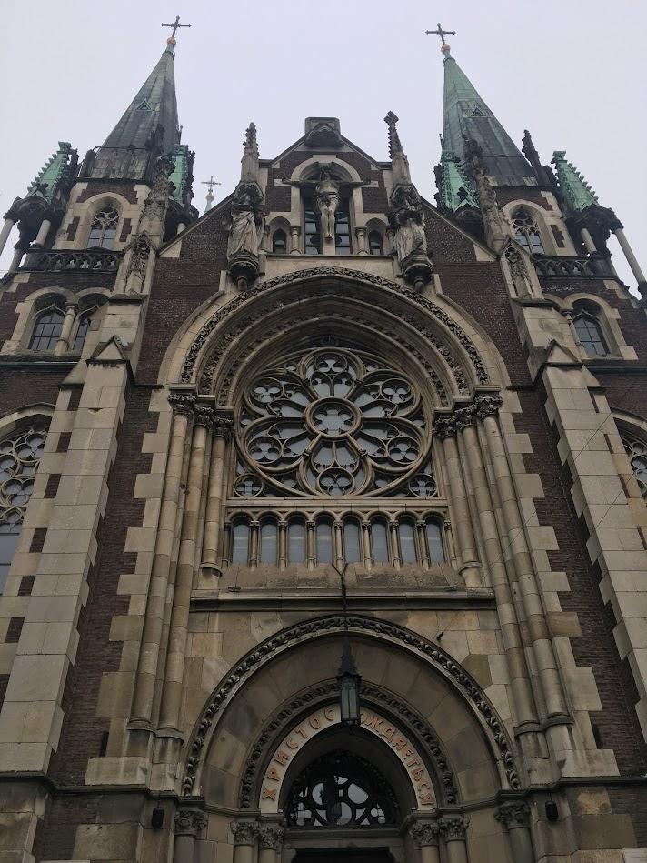Lviv Kilise