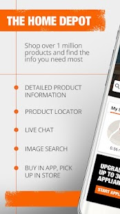 The Home Depot Screenshot 1