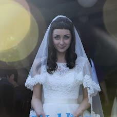 Wedding photographer Dmitriy Kozicin (studio18ua). Photo of 08.08.2016