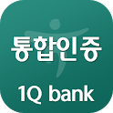 1Q 통합인증 - KEB하나은행 보안인증서비스 icon