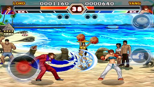 Kung Fu Do Fighting  screenshots 2