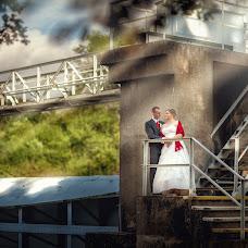 Wedding photographer David Rajecky (rajecky). Photo of 03.10.2014