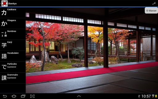 Obenkyo screenshot 8