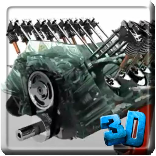 エンジンの 3 D ライブ壁紙 個人化 App LOGO-APP試玩