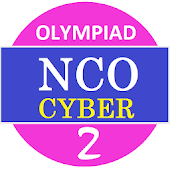NCO Class 2 Olympiad Exam