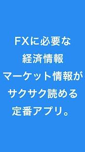経済ニュース|FXに役立つ経済ニュース - náhled