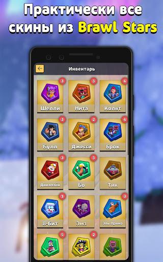 Brawl 2048 android2mod screenshots 6