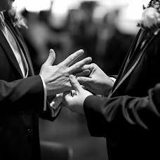 Wedding photographer Jorge Gongora (JORGEGONGORA). Photo of 13.07.2018