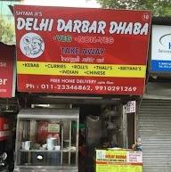 Delhi Darbar Dhaba photo 1