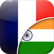 French-Marathi Translator