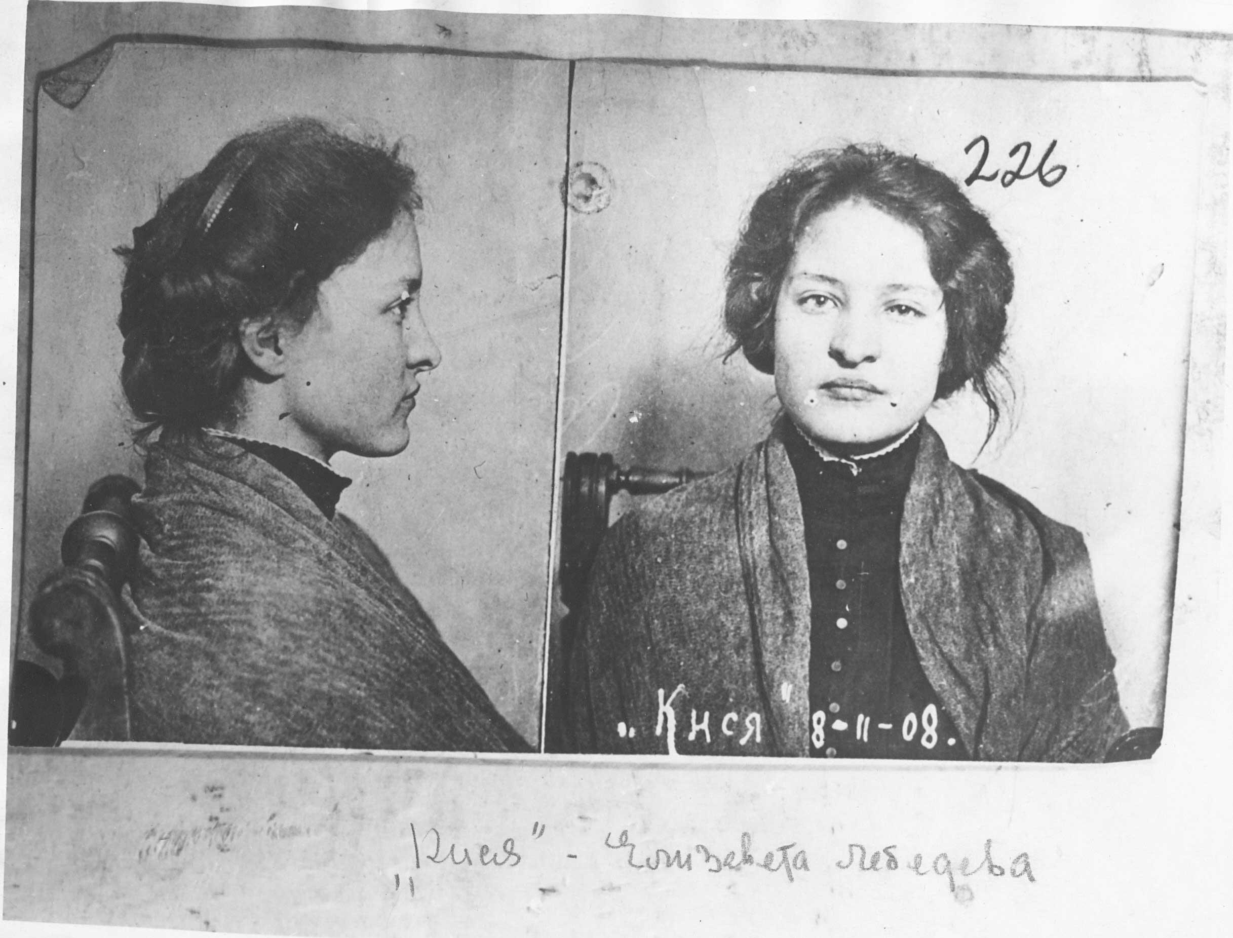 Photo: Лебедева Елизавета Николаевна (Кися). Одна из семи повешенных 17 февраля 1908 года.