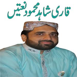 download Qari Shahid Mahmood All Naats apk