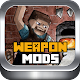 Weapons Mod For MCPE