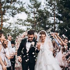 Nhiếp ảnh gia ảnh cưới Elizaveta Gubanova (gubanova19). Ảnh của 18.06.2019