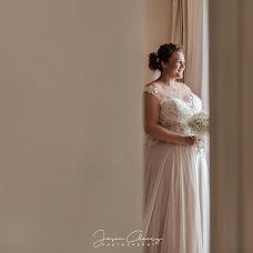 Vestuvių fotografas Jason Clavey (jasonclavey). Nuotrauka 28.05.2019