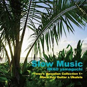 """Slow Music"" Iwao's Hawaiian Collection1"