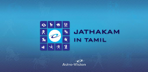 Jathagam in Tamil - Astrology app (apk) free download for
