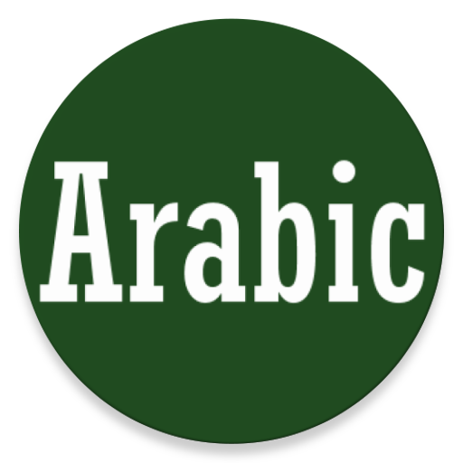 Learn Arabic Alphabets And Numbers Android APK Download Free By Devi Studios