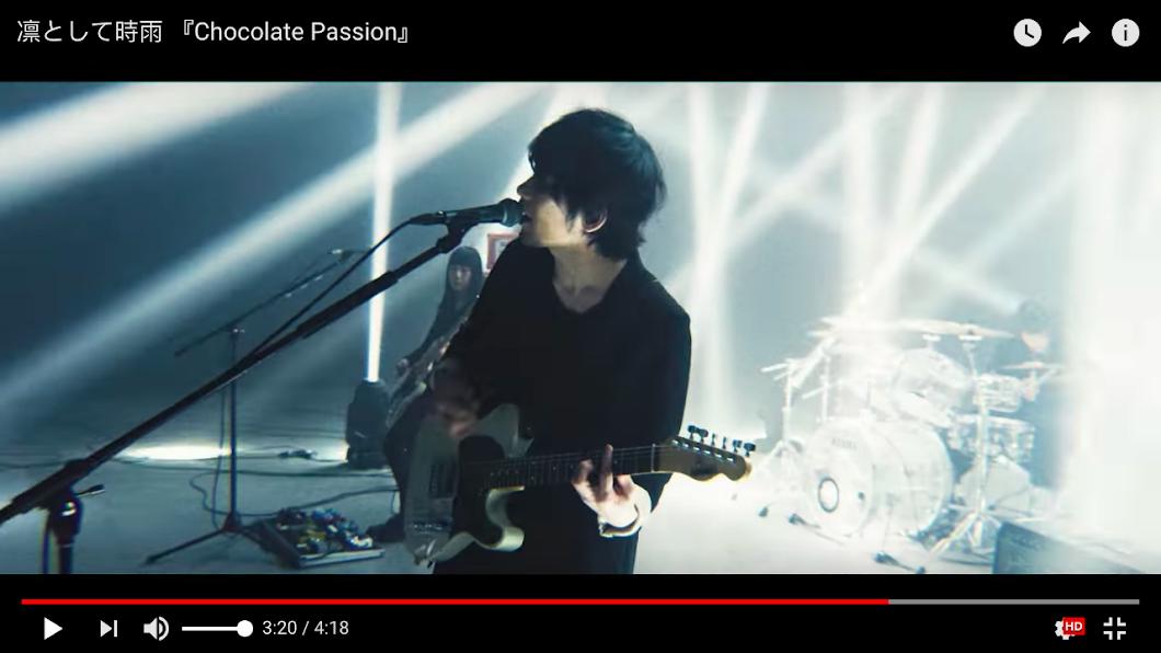 凜冽時雨 新MV「Chocolate Passion」公開  動用70台電腦燈炫目演出