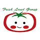 フレッシュランド(ベジマル/フェルカ/マルキヤ/ベジフル) icon