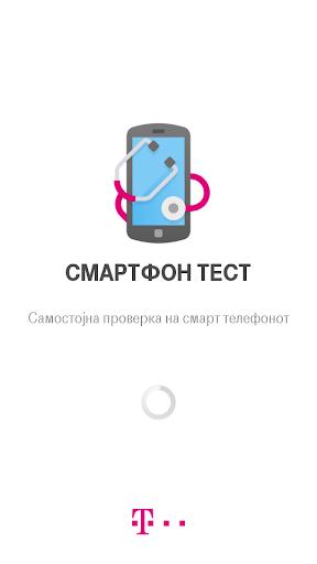 Смартфон тест
