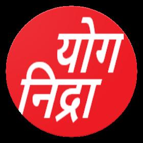 janam kundali társkereső hindi nyelven