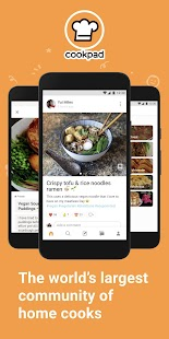 Cookpad - Create your own Recipes Screenshot