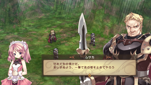 RPG アガレスト戦記 screenshot 16