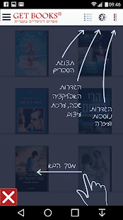 GetBooks- feel free to read!- screenshot thumbnail