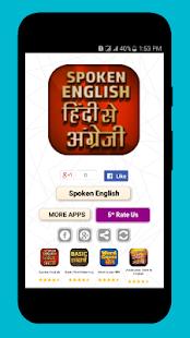 Spoken English ~ Hindi to English Translation - náhled