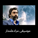 موسيقى مراد علمدار icon
