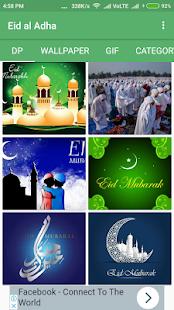 Eid Al Adha DP & Status - náhled