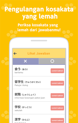 Cara tercepat belajar JLPTgoi!- screenshot thumbnail
