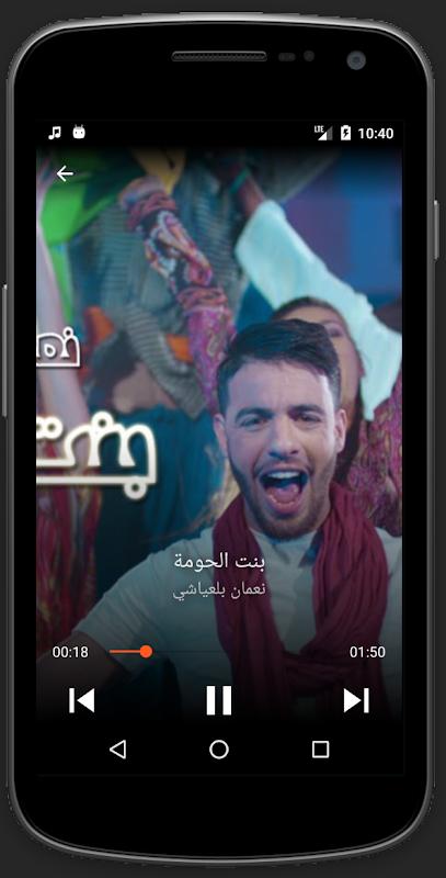 MP3 LA7LO TÉLÉCHARGER NO3MAN