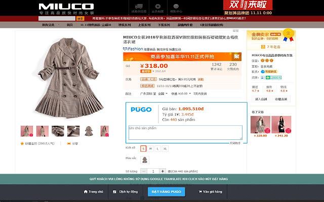 Pugo - Công cụ đặt hàng