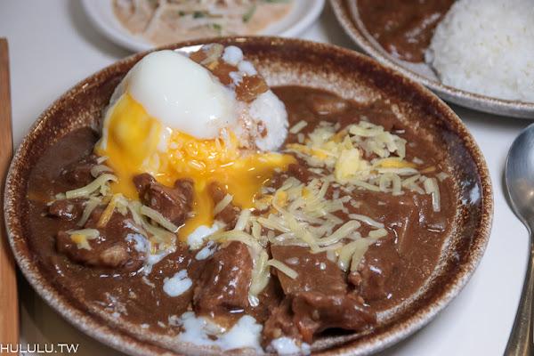 咖哩飯「貴一郎x SRT咖哩」平價牛日本A5和牛咖哩飯!日本主廚的美味咖哩和炭烤牛舌.