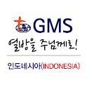 쉐마선교회 icon