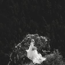 Wedding photographer Dmitriy Rey (DmitriyRay). Photo of 29.07.2017