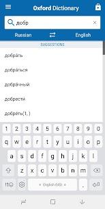 Oxford Russian Dictionary v9.1.363 [Premium + Mod] APK 2