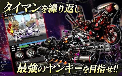 暴走列伝 単車の虎- screenshot thumbnail